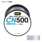 ルアー用ナイロンライン デュエル カーボナイロン 500m 6号/25lb CL(クリアー)