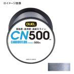 ルアー用ナイロンライン デュエル カーボナイロン 500m 4号/17lb GR(グレー)