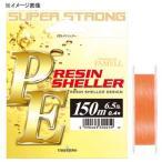 ルアー用PEライン 山豊 PEレジンシェラー 150m 3号/39lb オレンジ