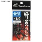 ハヤブサ Hayabusa  瞬貫JASTフック B133L1 2 0 B133L1 釣り針