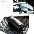 カーアクセサリー ブラームス ブラインドシェード フルセット スズキ エブリィワゴン 64W バン(標準ルーフ車)