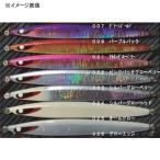 ジギング セカンドステージ second jig yaiba(セカンドジグ ヤイバ) 220g 026 グローエッジ