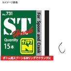フック&シンカー ヤリエ ST(エスティ) フック ナノテフ 8号