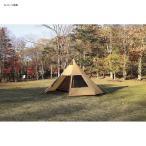 テント North Eagle ツーシーンワンポールテント500