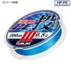 投げ用ライン サンライン スーパーキャストPE投III 200m 1号