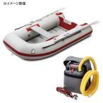 ゴムボート アキレス パワーポート Eセット(PV-220RU) スズキ4スト2馬力