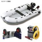 ゴムボート アキレス パワーポート Gセット(PV-300DX) スズキ4スト2馬力