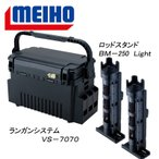 е┐е├епеые▄е├епе╣ еседе█еж б·ещеєемеєе╖е╣е╞ер VS-7070б▄еэе├е╔е╣е┐еєе╔ BM-250 Light 2╦▄┴╚е╗е├е╚б· е╓еще├еп/епеъеве╓еще├епб▀е╓еще├еп