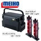 е┐е├епеые▄е├епе╣ еседе█еж б·ещеєемеєе╖е╣е╞ер VS-7070б▄еэе├е╔е╣е┐еєе╔ BM-250 Light 2╦▄┴╚е╗е├е╚б· е╓еще├еп/епеъевеье├е╔б▀е╓еще├еп