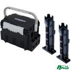 タックルボックス メイホウ ★バケットマウスBM-5000+ロッドスタンド BM-250 Light 2本組セット★ ブラック/クリアブラック×ブラック