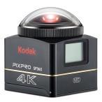 光学機器 Kodak PIXPRO(コダック ピクスプロ)