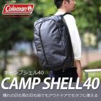 ショッピングバックパック デイパック・バックパック コールマン(Coleman) キャンプシェル 40 約40L ヘザーブラック
