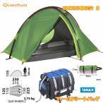 モーターサイクル用品 QUECHUA フィールドシートバッグ+QUICKHIKER II【お得な2点セット】 GREEN