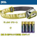ライト本体 ペツル ティキナ+アルカリ乾電池4本パック【お得な2点セット】 グリーン
