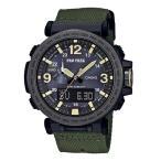 ショッピング時計 時計 プロトレック 【国内正規品】PRG-600YB-3JF