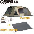 テント 小川キャンパル(OGAWA CAMPAL)