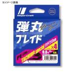ルアー用PEライン メジャークラフト 弾丸ブレイド タチウオゲーム X4 150m 1号/18lb 白