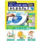 トイレ キャプテンスタッグ 非常・携帯トイレ用 凝固剤 20回分
