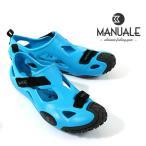 マヌアーレ All-Terrain SANDAL(オールテレイン サンダル) XL ブルー