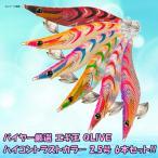 エギング ヤマシタ バイヤー厳選 エギ王 Q LIVE ハイコントラストカラー 2.5号6本セット 2.5号
