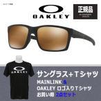 偏光グラス オークリー MAINLINK(メインリンク) + Tシャツ 【お買い得2点セット】 プリズム ティムステム ポラライズド
