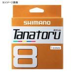 船用ライン シマノ PL-F78R TANATORU(タナトル) 8 300m 2号 5C