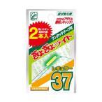 ルミカ ぎょぎょライト37 (2本入) イエロー