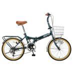 折りたたみ自転車 キャプテンスタッグ ファスターFDB206BAA ダークグリーン ダークグリーン