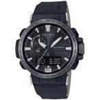時計 プロトレック 【国内正規品】PRW-60YAE-1AJR ブラック