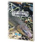 釣り関連本・DVD ティムコ DVDアンダーハンドキャスティング 渓流&管理釣場編