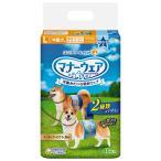 犬用トイレ用品 ユニチャーム マナーウェア 男の子用 中型犬用 青チェック・紺チェック 40枚 L