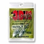 フック&シンカー エコギア 3Dジグヘッド 1/2oz