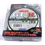 ルアー用ナイロンライン サンヨー GT-R N-Spec HM 600m 20lb