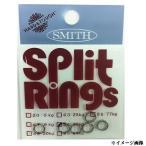 SMITH スプリットリング ステンレス  2