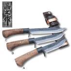 手斧・ノコギリ 昌之 晶之作 槌目剣鉈 180 33cm