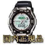 ショッピング時計 時計 カシオ 【国内正規品】AQW-101J-1AJF【フィッシングタイム通知機能搭載】