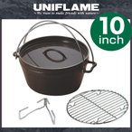 ユニフレーム ダッチオーブン 10インチスーパーデイープ