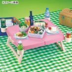 ショッピングキャプテンスタッグ テーブル キャプテンスタッグ ホルン ハンディーテーブル(カップ付) ピンク