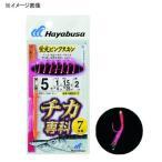 磯波止&チヌ用品 ハヤブサ(Hayabusa)