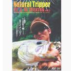 釣りビジョン 村上晴彦 Natural Triper EXTRA vol.3
