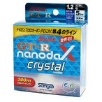 ルアー用ナイロンライン サンヨー GT-R ナノダックス クリスタルハード 300M 2.5lb クリスタルクリアー