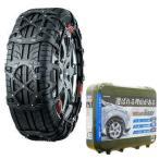 タイヤチェーン カーメイト 簡単取付 非金属 タイヤチェーン バイアスロン クイックイージー (QUICK EASY) QE6 ブラック
