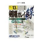 船釣り用品 オーナー 剣剛カレイG65-3 14号