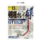 船釣り・船竿 オーナー 剣剛カレイGT65-3 14号