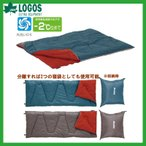 封筒型 ロゴス ミニバンぴったり寝袋-2