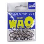 フィッシングツール 魚矢 B.RIG'S 無溶接ステンレスハイパワーリング WAO(ワオ) 40ケ入り M