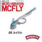 ライトソルト用ルアー マグバイト MCFLY(マクフライ) 6g #05 コイワシ