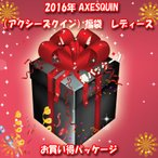 ジャケット(レディース) アクシーズクイン 2016年 AXESQUIN(アクシーズクイン)福袋 レディース M