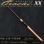 バスロッド メガバス OROCHI XX F6.1/2-70XX Jig&Worm