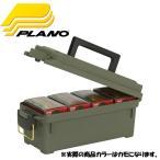 タックルボックス プラノ FIELD BOX SS(フィールドボックス) 簡易防水 カモ